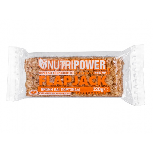 flapjack_portokali_photo_gia_site
